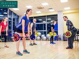 Фитнес центр Мореон, фото №2